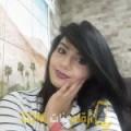 أنا زهرة من العراق 28 سنة عازب(ة) و أبحث عن رجال ل الحب