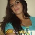 أنا جودية من اليمن 29 سنة عازب(ة) و أبحث عن رجال ل الدردشة