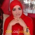 أنا راوية من المغرب 38 سنة مطلق(ة) و أبحث عن رجال ل التعارف