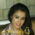 أنا ضحى من قطر 32 سنة مطلق(ة) و أبحث عن رجال ل الحب