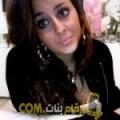 أنا سوسن من عمان 37 سنة مطلق(ة) و أبحث عن رجال ل الحب