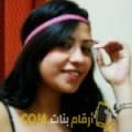 أنا راشة من عمان 28 سنة عازب(ة) و أبحث عن رجال ل الدردشة