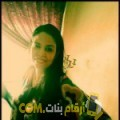 أنا دانة من اليمن 38 سنة مطلق(ة) و أبحث عن رجال ل الصداقة