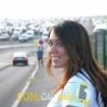 أنا فايزة من قطر 32 سنة مطلق(ة) و أبحث عن رجال ل المتعة