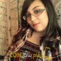 أنا ليلى من الأردن 27 سنة عازب(ة) و أبحث عن رجال ل الدردشة