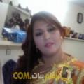 أنا ريهام من عمان 31 سنة مطلق(ة) و أبحث عن رجال ل الدردشة
