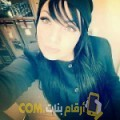 أنا سامية من مصر 28 سنة عازب(ة) و أبحث عن رجال ل الدردشة