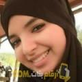 أنا رشيدة من عمان 21 سنة عازب(ة) و أبحث عن رجال ل الحب