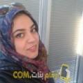 أنا فريدة من الكويت 32 سنة مطلق(ة) و أبحث عن رجال ل الحب