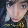 أنا شريفة من الجزائر 21 سنة عازب(ة) و أبحث عن رجال ل المتعة