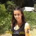 أنا شهرزاد من مصر 25 سنة عازب(ة) و أبحث عن رجال ل الصداقة