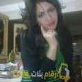 أنا نظرة من الجزائر 29 سنة عازب(ة) و أبحث عن رجال ل الحب