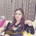 أنا نور الهدى من المغرب 22 سنة عازب(ة) و أبحث عن رجال ل الدردشة