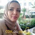 أنا كاميلية من الجزائر 30 سنة عازب(ة) و أبحث عن رجال ل الصداقة