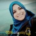 أنا شادية من المغرب 25 سنة عازب(ة) و أبحث عن رجال ل الزواج