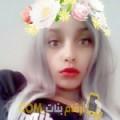 أنا نعمة من ليبيا 19 سنة عازب(ة) و أبحث عن رجال ل الحب