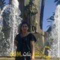 أنا مجيدة من العراق 29 سنة عازب(ة) و أبحث عن رجال ل التعارف