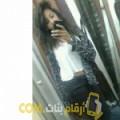 أنا فردوس من البحرين 38 سنة مطلق(ة) و أبحث عن رجال ل الصداقة