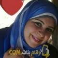 أنا خوخة من ليبيا 32 سنة مطلق(ة) و أبحث عن رجال ل الزواج