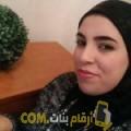 أنا ميرة من فلسطين 29 سنة عازب(ة) و أبحث عن رجال ل الزواج