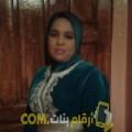أنا رانة من المغرب 26 سنة عازب(ة) و أبحث عن رجال ل الدردشة