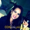أنا رباب من عمان 27 سنة عازب(ة) و أبحث عن رجال ل التعارف