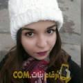 أنا سعدية من عمان 23 سنة عازب(ة) و أبحث عن رجال ل الصداقة