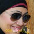 أنا ريم من مصر 31 سنة مطلق(ة) و أبحث عن رجال ل الزواج