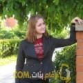 أنا أميرة من عمان 36 سنة مطلق(ة) و أبحث عن رجال ل الدردشة