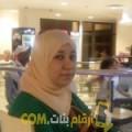 أنا إيمان من المغرب 37 سنة مطلق(ة) و أبحث عن رجال ل الصداقة