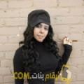 أنا نضال من ليبيا 26 سنة عازب(ة) و أبحث عن رجال ل الدردشة