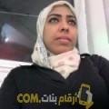 أنا يسر من اليمن 30 سنة عازب(ة) و أبحث عن رجال ل الزواج