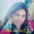 أنا خوخة من ليبيا 27 سنة عازب(ة) و أبحث عن رجال ل الدردشة