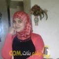 أنا جليلة من اليمن 25 سنة عازب(ة) و أبحث عن رجال ل الدردشة