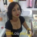 أنا يمنى من مصر 30 سنة عازب(ة) و أبحث عن رجال ل الحب