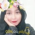 أنا محبوبة من البحرين 23 سنة عازب(ة) و أبحث عن رجال ل التعارف