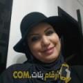 أنا سكينة من اليمن 43 سنة مطلق(ة) و أبحث عن رجال ل الزواج