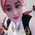 أنا رزان من السعودية 29 سنة عازب(ة) و أبحث عن رجال ل الحب
