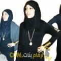 أنا نورهان من اليمن 44 سنة مطلق(ة) و أبحث عن رجال ل الصداقة