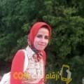 أنا رنيم من الأردن 22 سنة عازب(ة) و أبحث عن رجال ل الزواج