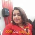 أنا صبرين من سوريا 30 سنة عازب(ة) و أبحث عن رجال ل الحب