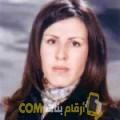 أنا نسمة من تونس 46 سنة مطلق(ة) و أبحث عن رجال ل التعارف