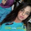 أنا صوفي من عمان 24 سنة عازب(ة) و أبحث عن رجال ل الزواج