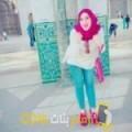 أنا يامينة من فلسطين 21 سنة عازب(ة) و أبحث عن رجال ل المتعة