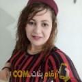 أنا نرجس من اليمن 24 سنة عازب(ة) و أبحث عن رجال ل الزواج