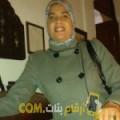 أنا إخلاص من سوريا 39 سنة مطلق(ة) و أبحث عن رجال ل الزواج