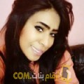 أنا شيمة من قطر 26 سنة عازب(ة) و أبحث عن رجال ل الدردشة