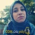 أنا مجدة من لبنان 22 سنة عازب(ة) و أبحث عن رجال ل التعارف
