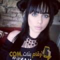 أنا وهيبة من ليبيا 27 سنة عازب(ة) و أبحث عن رجال ل التعارف