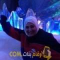 أنا حلوة من السعودية 47 سنة مطلق(ة) و أبحث عن رجال ل الزواج
